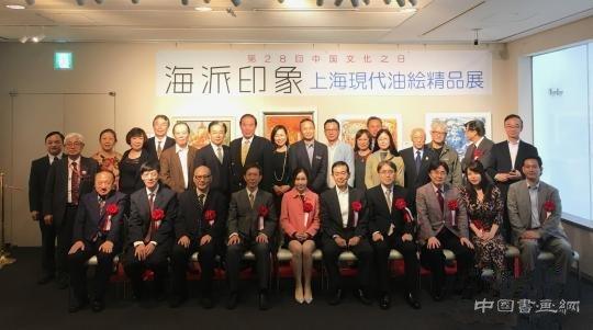 海派印象——上海现代油画精品展亮相日本