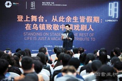 """第6届乌镇戏剧节将开幕 开启""""文化错峰游"""""""