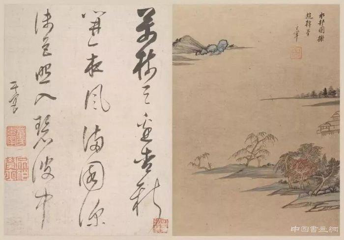 董其昌山水画的两种面貌