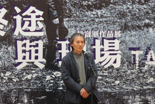 """""""终途与现场""""蔡富军作品展在天津滨海新区美术馆开展"""