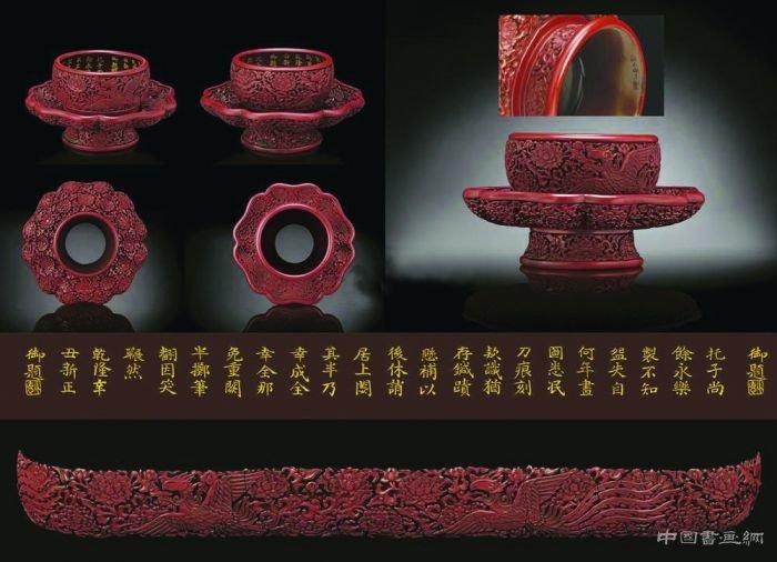 """令人心醉的古代奢侈艺术品""""剔红"""""""