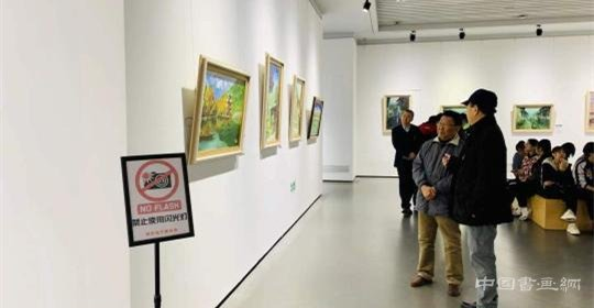 俄罗斯青年画家作品展在黑龙江开幕