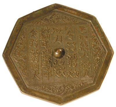 十二万文物藏品展现历史价值(华夏博物之旅)