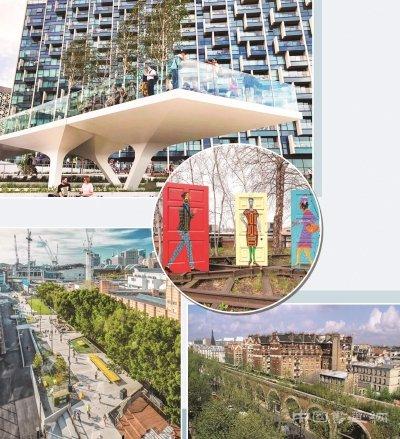 伦敦纽约工业遗存变身空中艺术街区