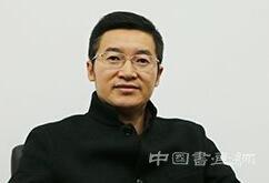 李虹霖:传播典籍之美 共享文化之乐