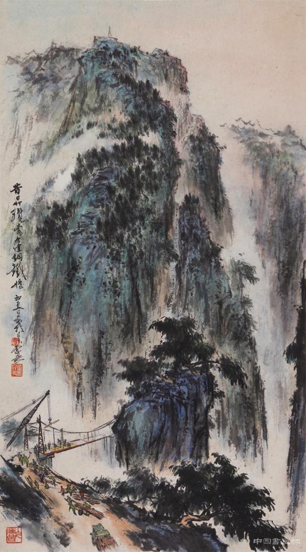 """""""艺久情长:卢是百年诞辰美术文献展"""""""