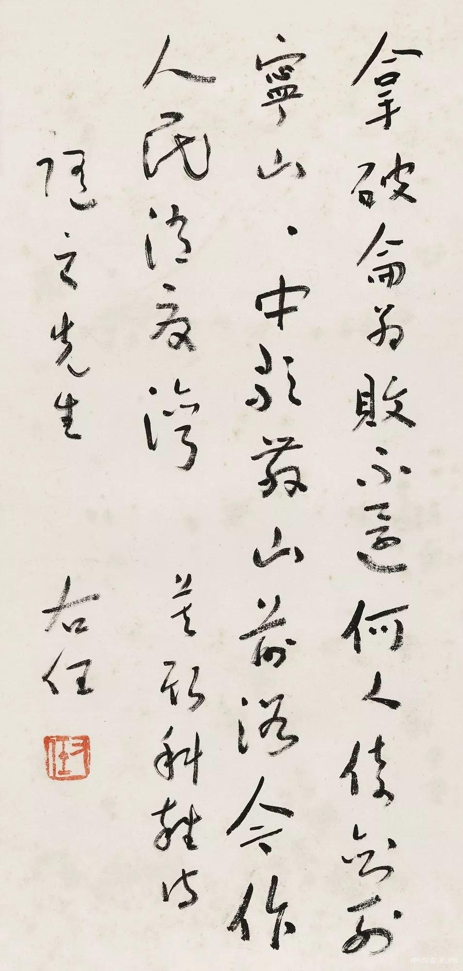 东京中央2019秋拍日本书画家高桥广峰重要收藏一览