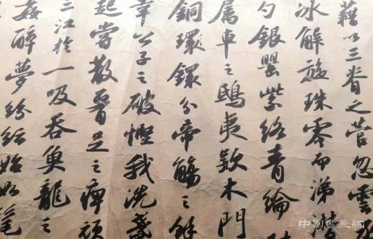 吉林省博物院藏古代书画展 苏轼真迹受热情追捧