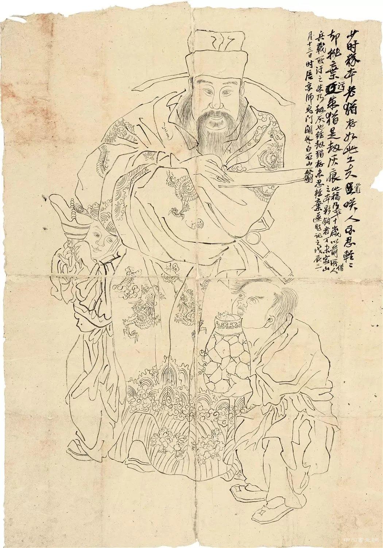 """""""齐白石笔下的人物画""""在北京画院美术馆展出"""