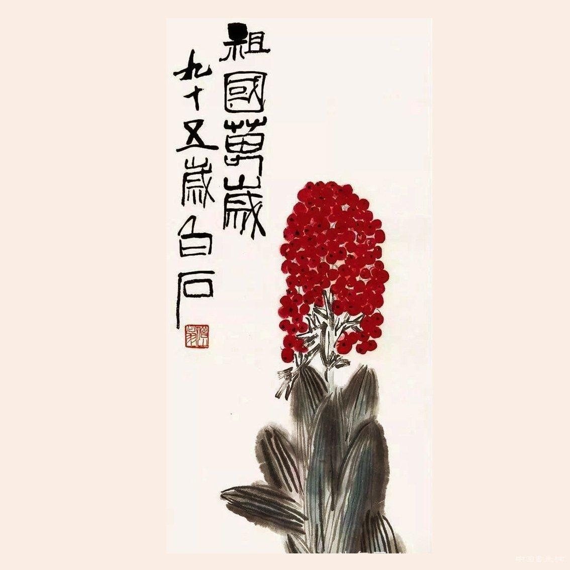<b>七十正芳华:画家笔下的国庆节</b>