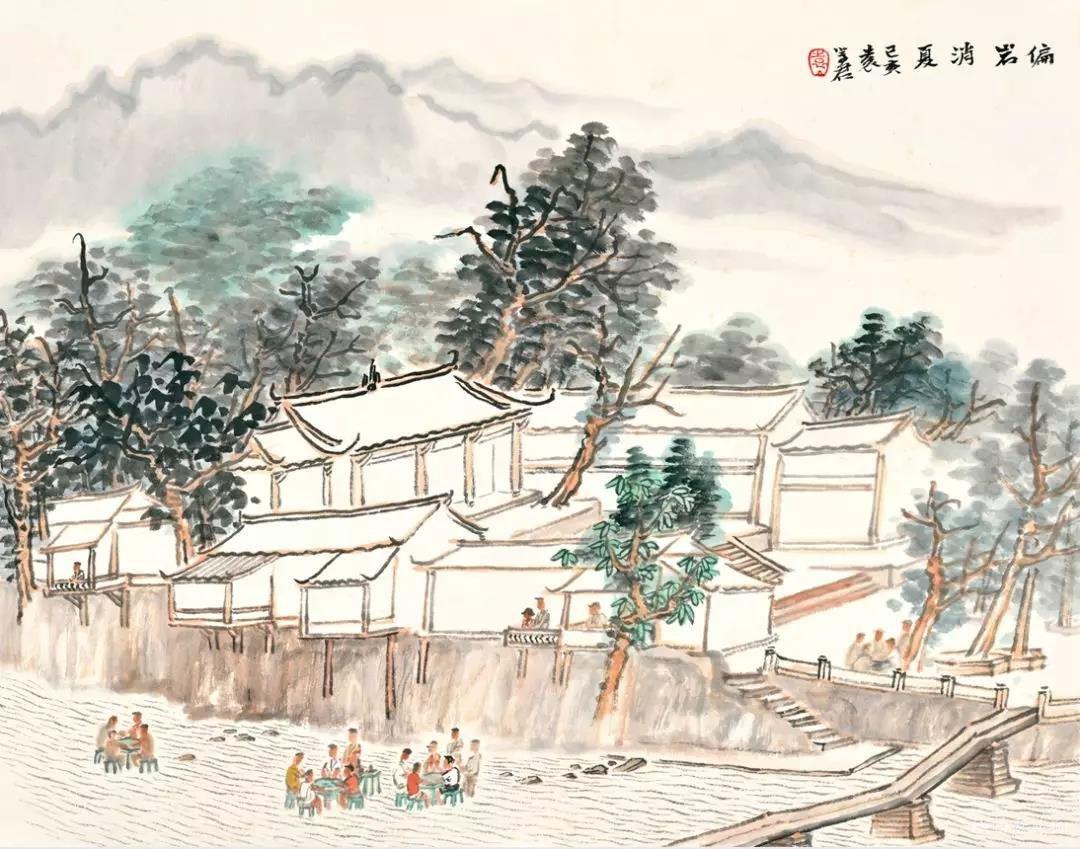<b>礼赞新时代·讴歌母亲河:四川美术学院大型主题创作巡展</b>