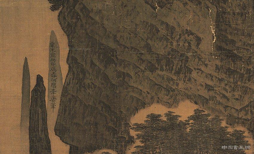 徐邦达:再谈古书画鉴别—款、印、题跋及其对古书画的鉴定作用(上)