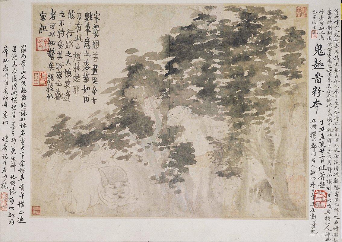 清 金农《人物山水图》册