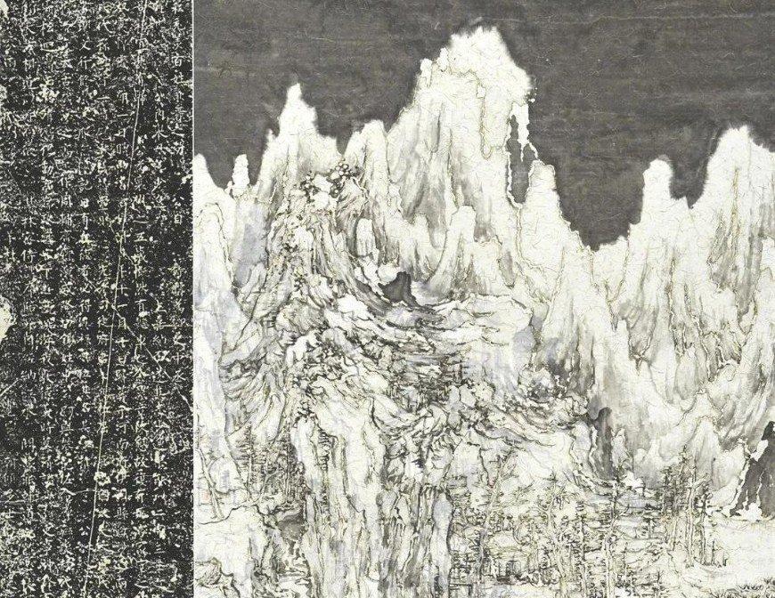王天德:在雪景山水中遣兴追忆