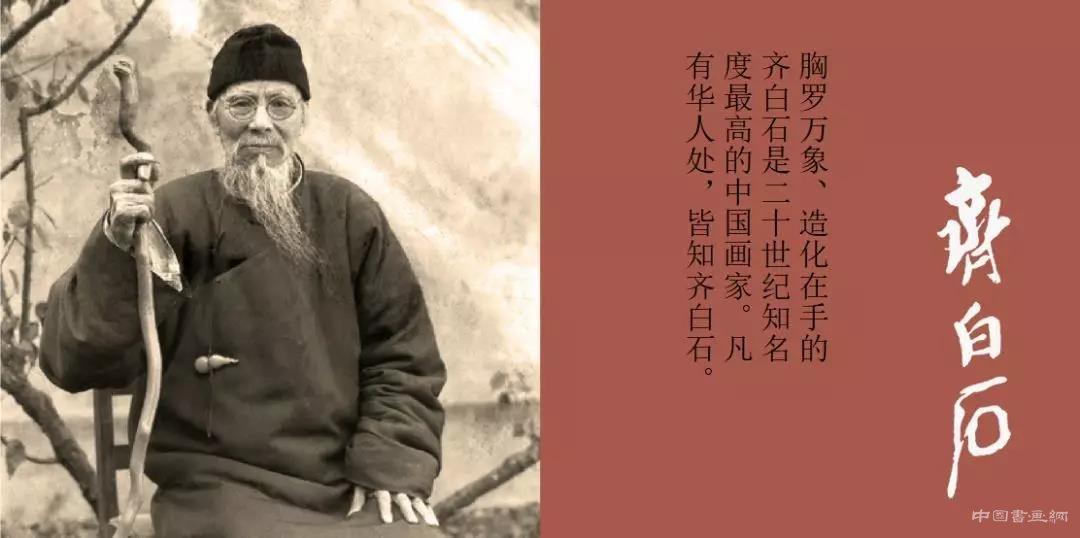 二十世纪八大中国画家代表作品齐聚南京博物院