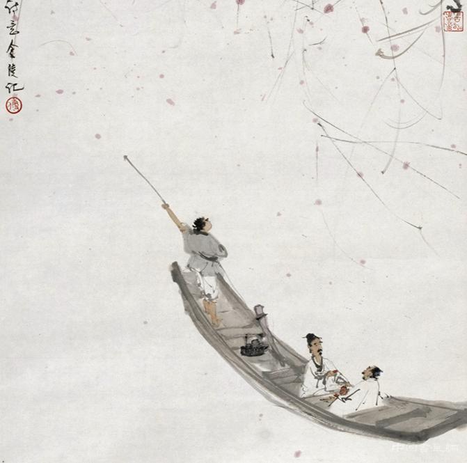 现代 傅抱石《秋风红雨图》轴
