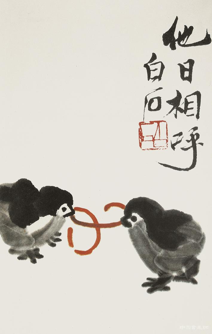 程大利:中国画的本质、特性、境界和欣赏