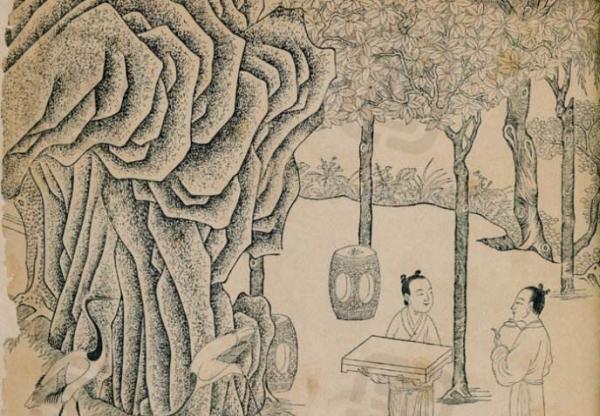 """北京画院年会聚焦""""人物画的传统与变革"""""""