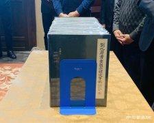 <b>《刘九庵书画鉴定研究笔记》出版:三百万字再现几十年心得</b>