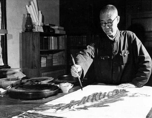 《百年巨匠潘天寿》纪录片(上)