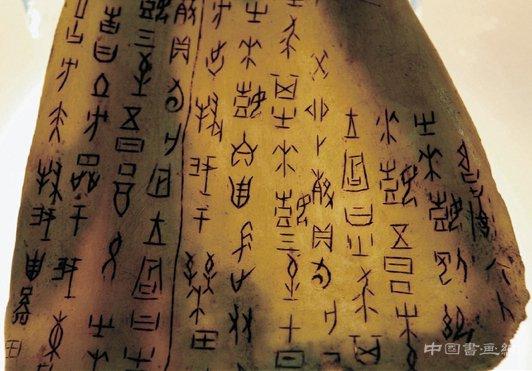 """""""十年之約""""中國書法的申遺與傳承保護"""