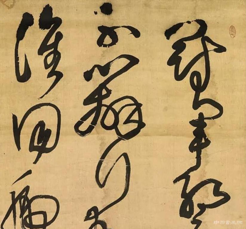 澄怀堂——日本中国书画领域最大私人收藏
