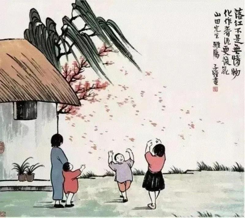 <b> 努力惜春华——丰子恺画中的春天</b>