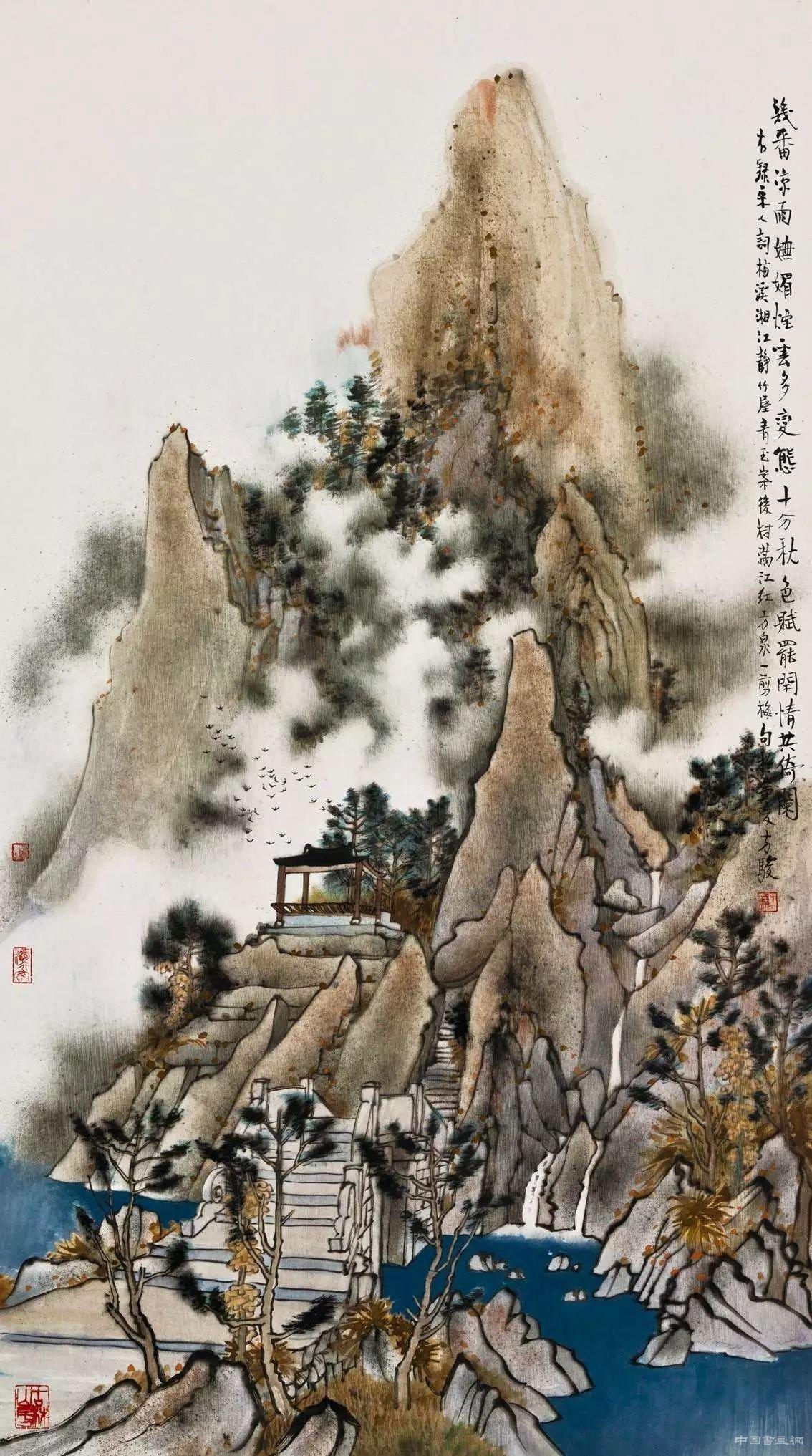 方骏:传统与现代 画境与文心的相互观照