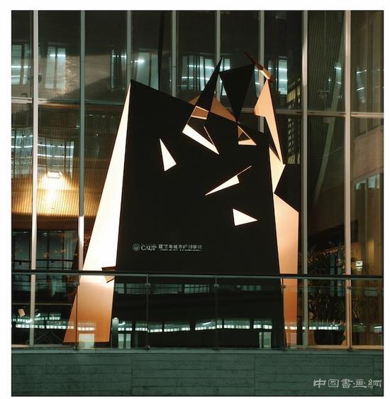 秘境:2020中国当代艺术家提名展