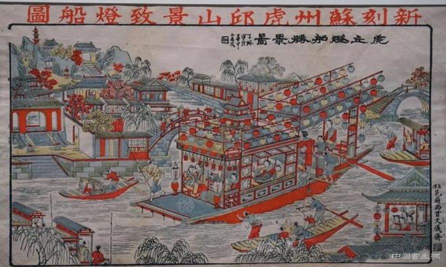 <b> 80幅中国木版年画精彩亮相苏州美术馆</b>