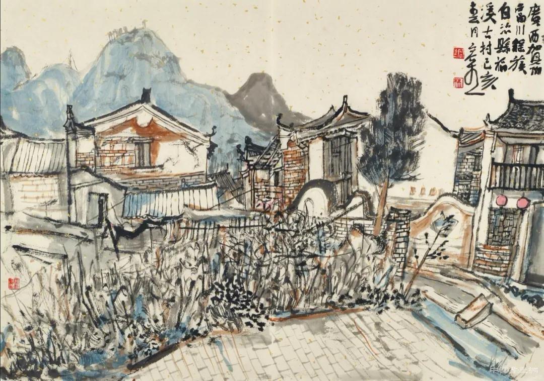 深入生活 扎根人民:中国国家画院采风写生作品展在京举办