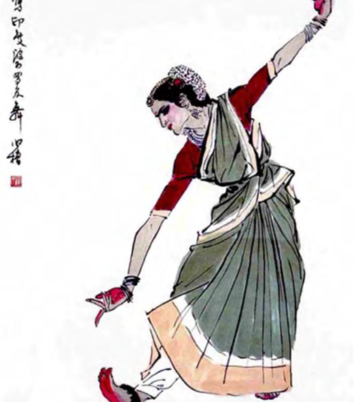 20世纪中国写意人物画的高峰:叶浅予的艺术成就