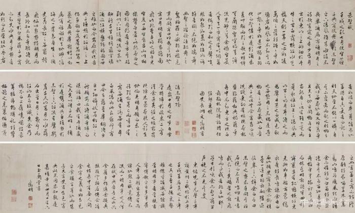 张大千《东湖瑞翠》领衔佳士得中国书画专拍