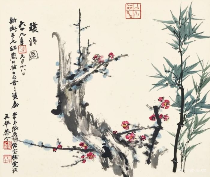 <b>佳士得推出2020中国近现代书画私人收藏拍卖</b>
