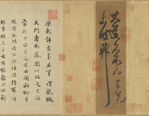 <b> 台北故宫展出王羲之《大道帖》(传)、汉《曹全碑》整拓本等</b>