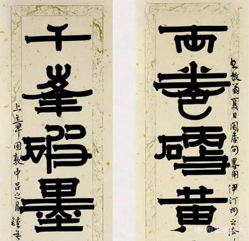 南京艺术学院书法系毕业作品展