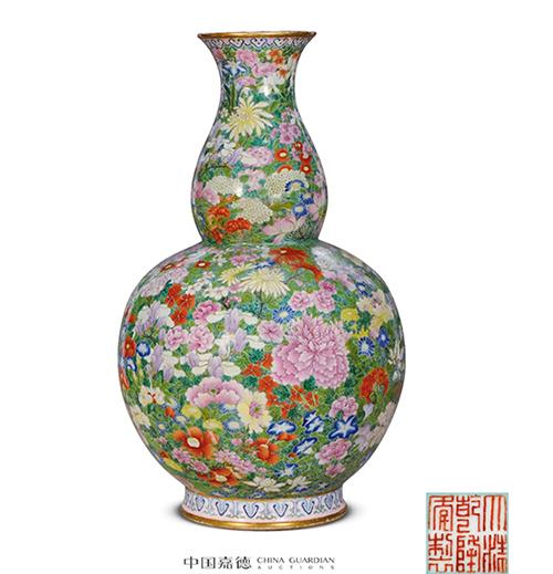 中国嘉德2020春季拍卖会
