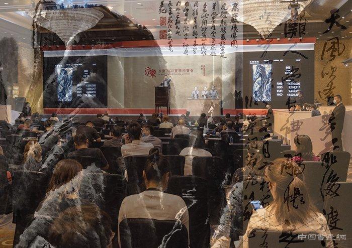 <b>中国书画专场总成交2.11亿元</b>