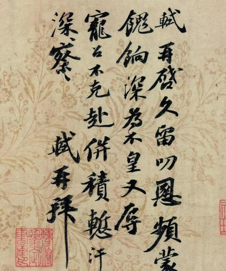 <b>问汝平生功业,黄州惠州儋州:苏轼的书法及其行迹</b>