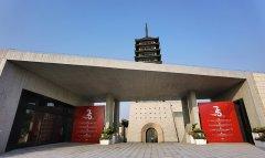 "<b>""艰苦卓绝:上海抗战与世界反法西斯战争""主题展在上海淞沪抗战纪念馆正式</b>"