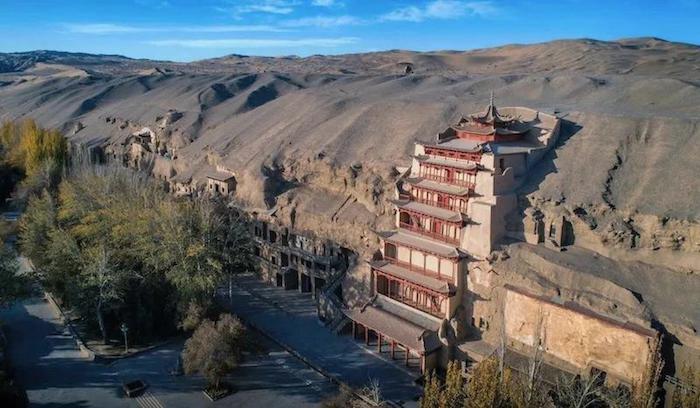 <b>2020敦煌论坛:纪念藏经洞发现120周年学术研讨会暨中国敦煌吐鲁番学会会员代</b>
