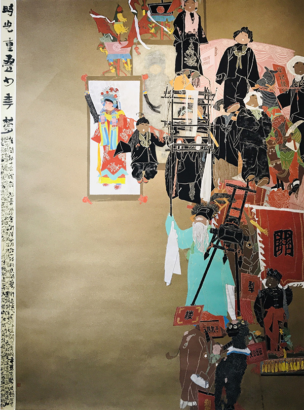 <b>第四届中国民族美术双年展在甘肃兰州开幕</b>
