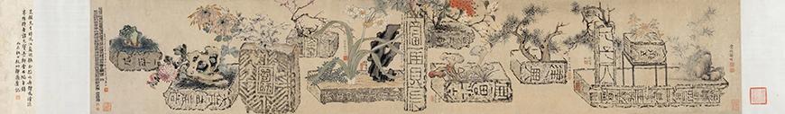 """浙江省博""""金相椎痕:金石学发展与青铜器传拓(全形拓)精品展"""""""