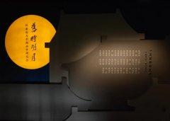 <b> 纪念中国画学研究会成立100周年主题活动12月5日在刘凌沧郭慕熙艺术</b>