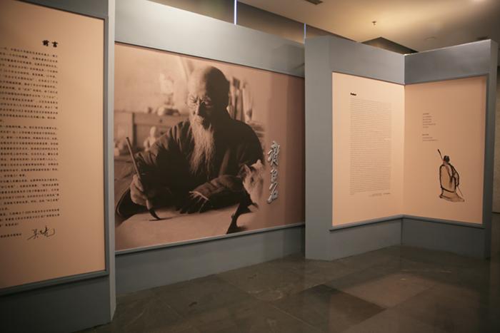 <b>2020年度全国美术馆馆藏精品展出季项目验收评审工作在北京举行</b>