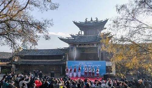"""<b>""""美育圆梦 用爱相伴""""2020中国文联、中国美协文艺培训志愿服务项目(中级)</b>"""