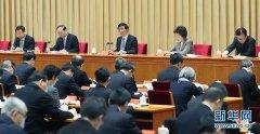<b>全国宣传部长会议在京召开 为2021年宣传思想工作定方向</b>