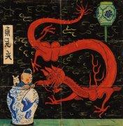 <b>《丁丁历险记》封面画稿320万欧元刷新漫画作品拍卖纪录</b>