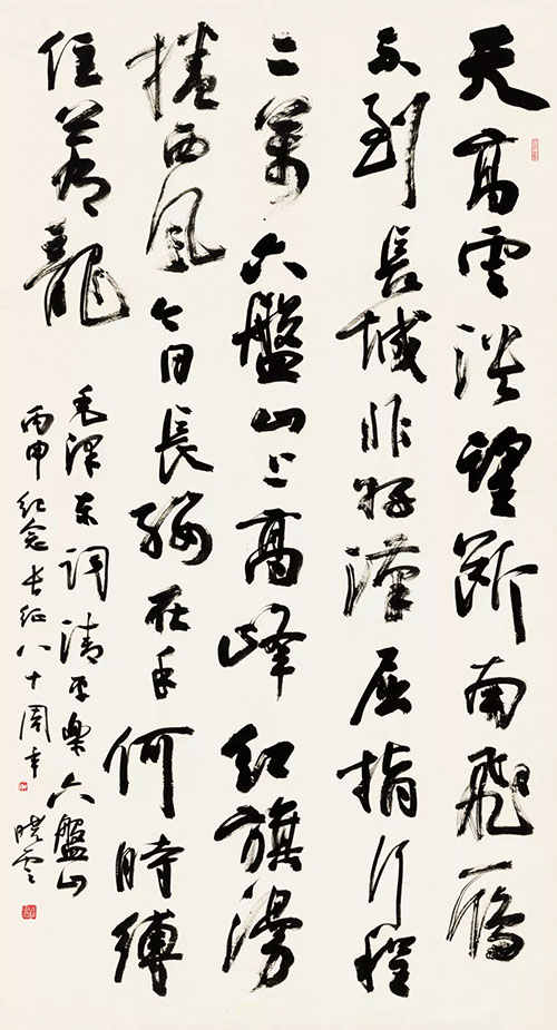 黄坤明:饱蘸浓墨书写精彩壮美的时代华章