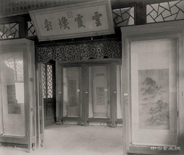 民国初年清皇室收藏的处置与保存(之二)